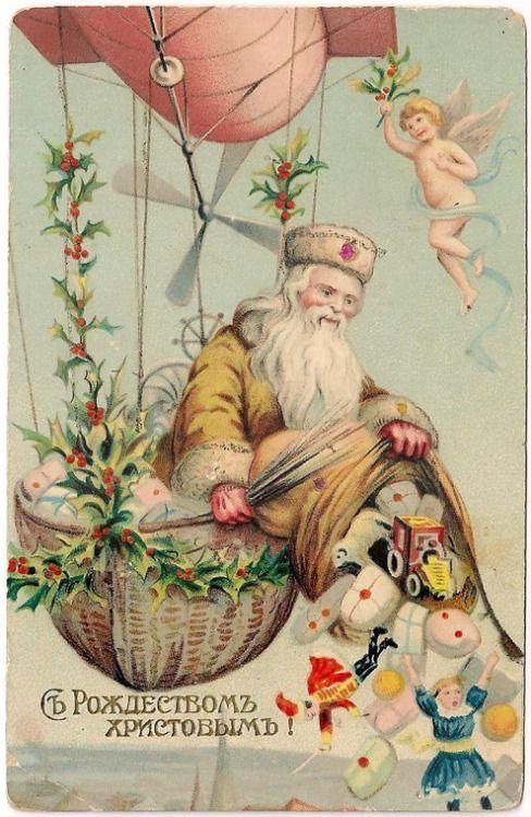 Vintage Christmas postcard. russian