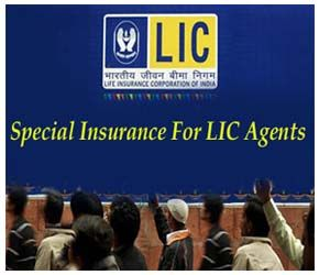 If you are looking for lic agent chennai, lic insurance plans for children, children plans chenna