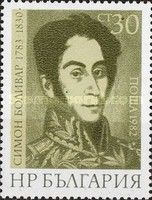 [The 200th Anniversary of the Birth of Simon Bolivar(1783-1830), type DII]