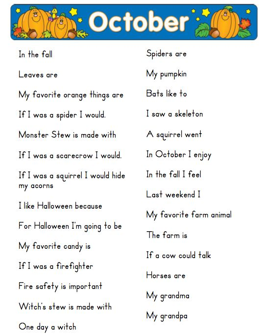 first grade writing prompt Fun and festive fall writing prompts to help get your kindergarten, first or second grade students thinking and writing about fall.