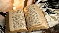 How to use a Biblical Hebrew Lexicon? Coupon|$10 50% off #coupon