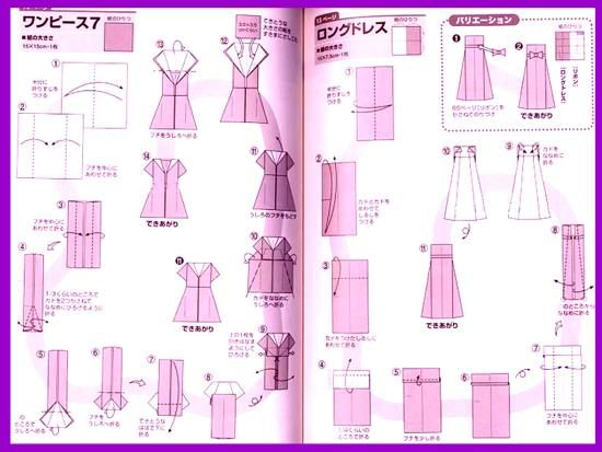 Origami Dress Making Instruction Psychologyarticlesfo