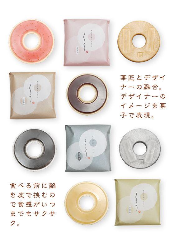 イメージ1 - 【モニプラ】お取り寄せグルメ『わっか』企画!おしゃれな和菓子【もなか】モニター募集の画像 - ハッピーな毎日♪ - Yahoo!ブログ