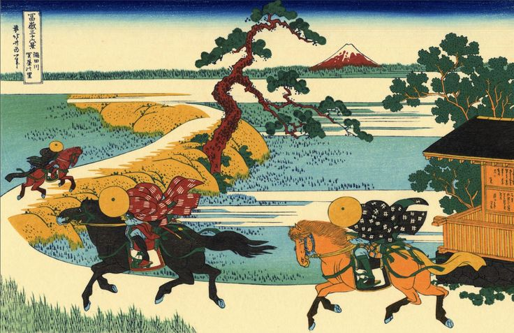 Katsushika Hokusai - The Fields of Sekiya by the Sumida River - 1823-1831   Discover the coolest art shows in NYC at:  https://www.facebook.com/artexperiencenyc