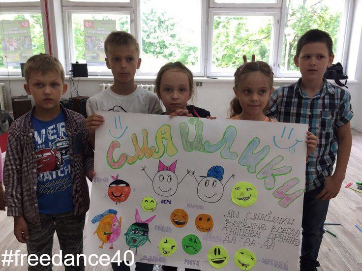 ☀️☀️☀️ Нарисовали плакат, потанцевали! Детям очень нравится наш летний танцевальный лагерь!  🌻🌻🌻 А как ты проводишь это лето?  #freedance40 #obninsk #танцыдлядевочек #танцыдляначинающих #хоптанцы #зумбафитнес #зумбадляначинающих #танцыдляподростков #ритмическийтанец