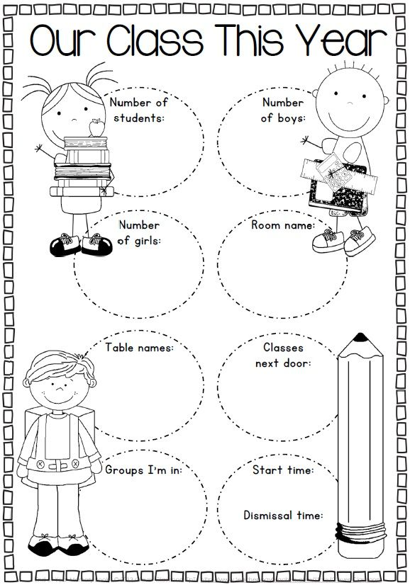 End Of Year Fun Worksheets : Best holiday arts and crafts images on pinterest day