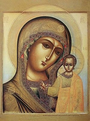 Different icons of the Mother of God of Kazan made by 4 different workshops…