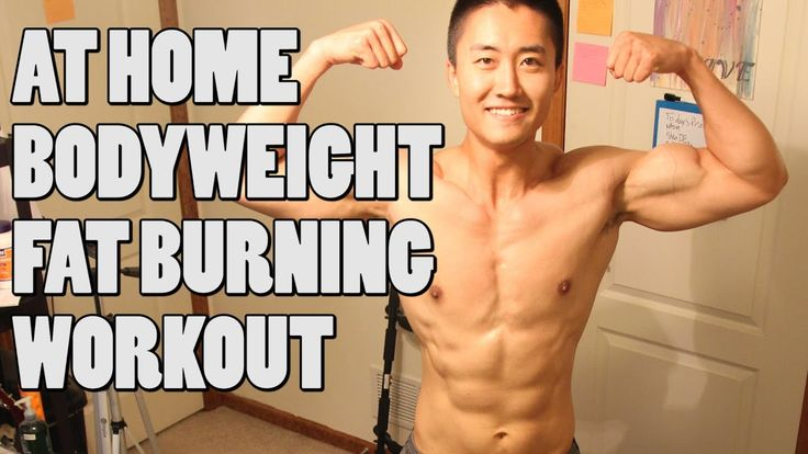 15 Minute At Home Workout for Men No Weights  INFERNO  Want the most out of your…