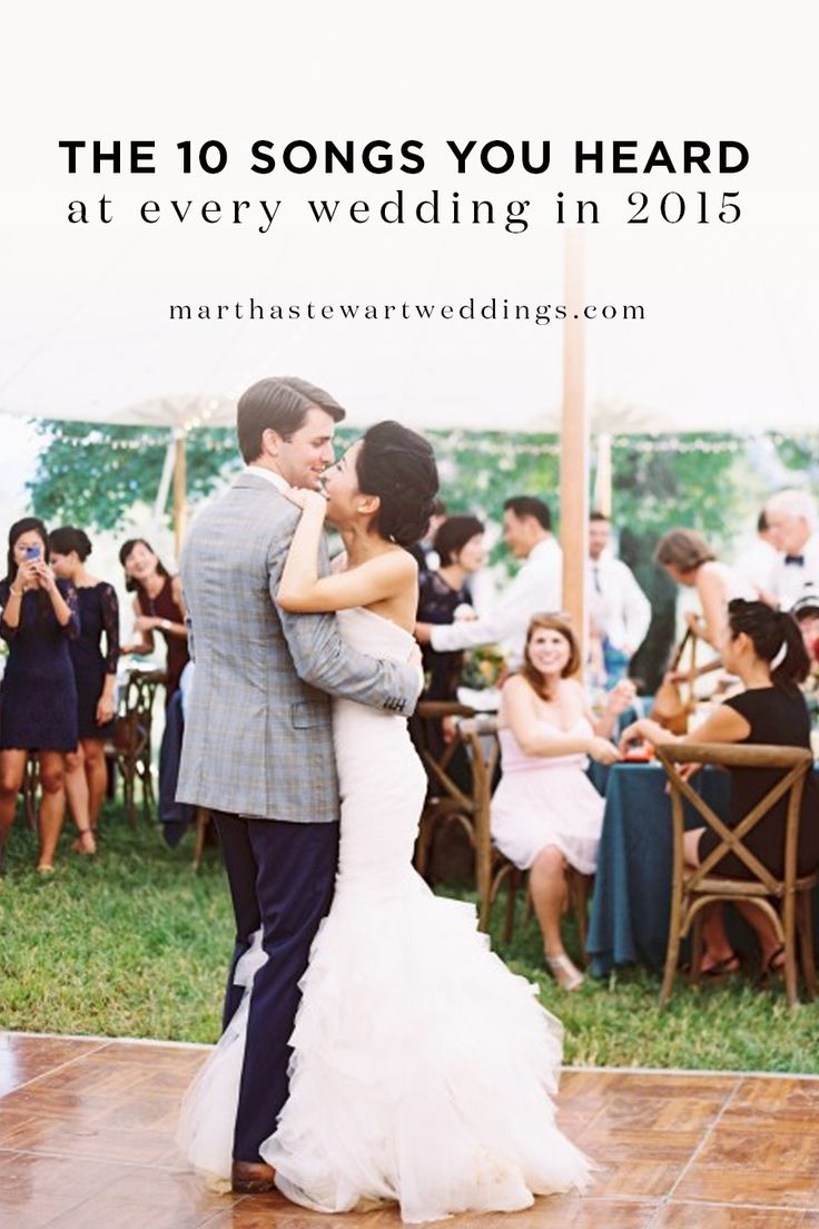 The 10 Songs You Hears At Every Wedding in 2015 | Martha Stewart Weddings - Every couple likes to think that their wedding is unique, but there are certain songs that were played at (what felt like) every reception this year. Here, Matchmaker Band in Austin reveals the 10 most played wedding songs of 2015.