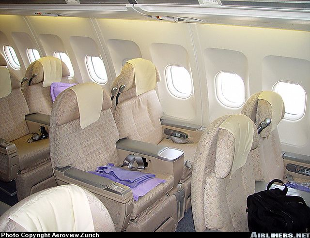 SriLankan Airlines business class seats