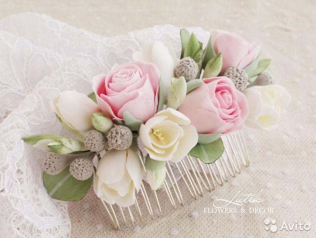 """Гребень в прическу """"Lovely""""с цветами"""