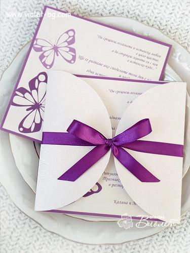#Butterfly #wedding #invitation from www.violet-weddinginvitations.com