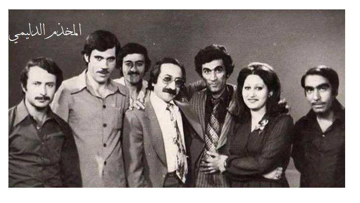 88c742b2fcc04 قبل 39 عاماً في بغداد الفنان دريد لحام مع المذيعة الراحلة لمى سعيد وعدد من