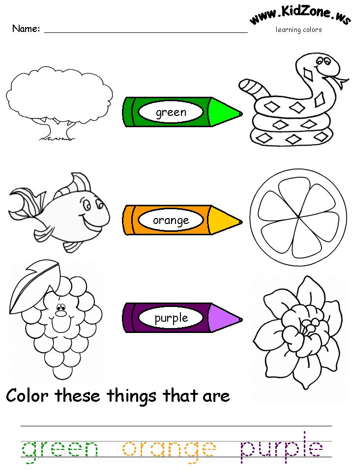 colors recognition practice worksheet Worksheets for