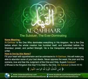 16. Al Qahhaar