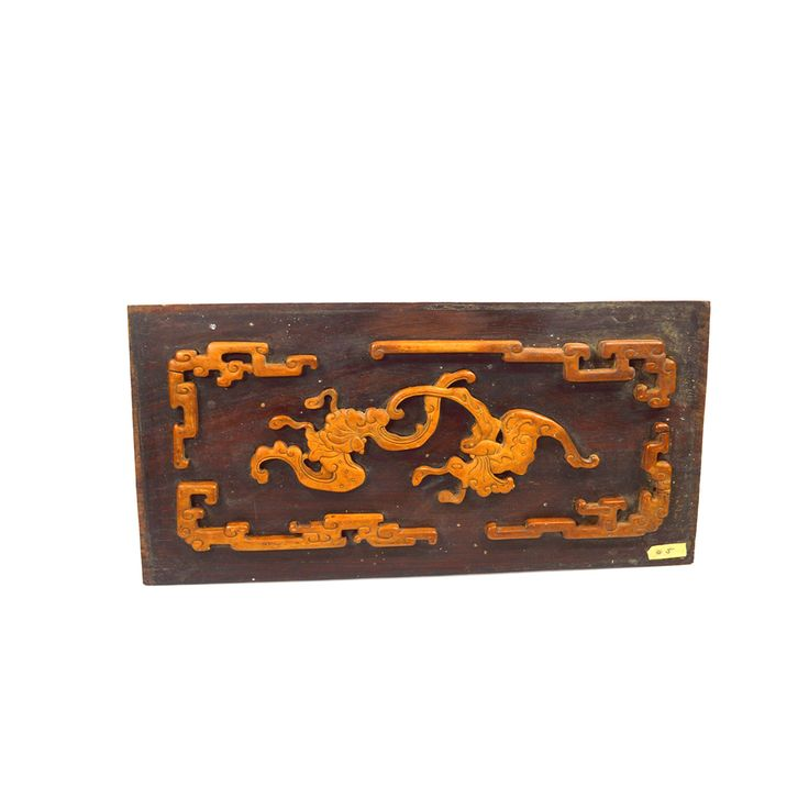Antique Asian Architectural Salvage Asian Wood Carving Door Panel Salvage Architectural Dimensional Asian Sculpture Art Chinoiserie Boho