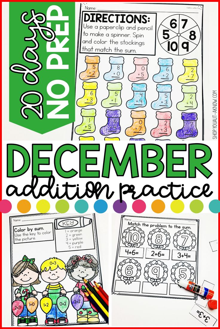 61 best No Prep Activities for Special Education images on Pinterest ...