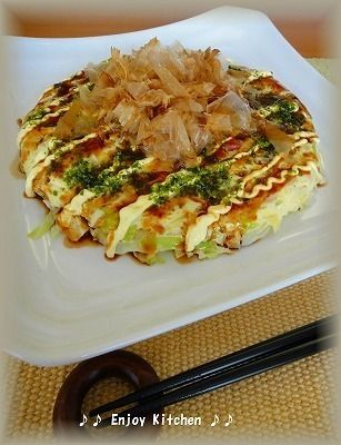 最優秀レシピ賞】レンジで簡単♪粉なし!豆腐入りお好み焼き by Enjoy ...