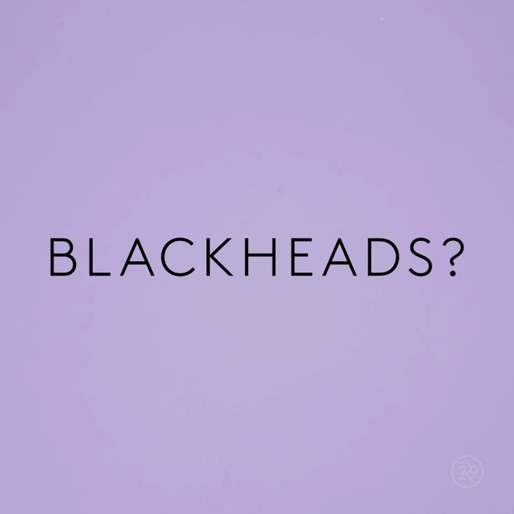 The PERFECT solution for blackheads...with stuff you probably already have at home.