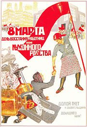 "The 1932 Soviet poster dedicated to the 8th of March holiday. The text reads: ""8th of March is the day of rebellion of the working women against kitchen slavery"" and ""Down with the oppression and narrow-mindedness of household work!"". Originally in the USSR the holiday had a clear political character, emphasizing the role of the Soviet state in the liberation of women from their second-class-citizen status"