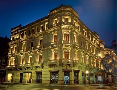 Book Now Tourism - Esplendor Buenos Aires