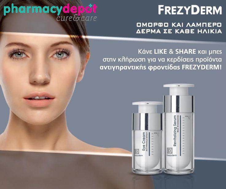 Διαγωνισμός pharmacydepot με δώρο δύο πακέτα περιποίησης Frezyderm! - https://www.saveandwin.gr/diagonismoi-sw/diagonismos-pharmacydepot-me-doro-dyo-paketa-peripoiisis-frezyderm/
