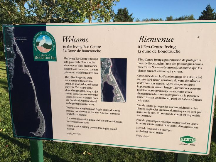 The Irving Eco-Centre (Bouctouche) - All You Need to Know Before You Go - TripAdvisor