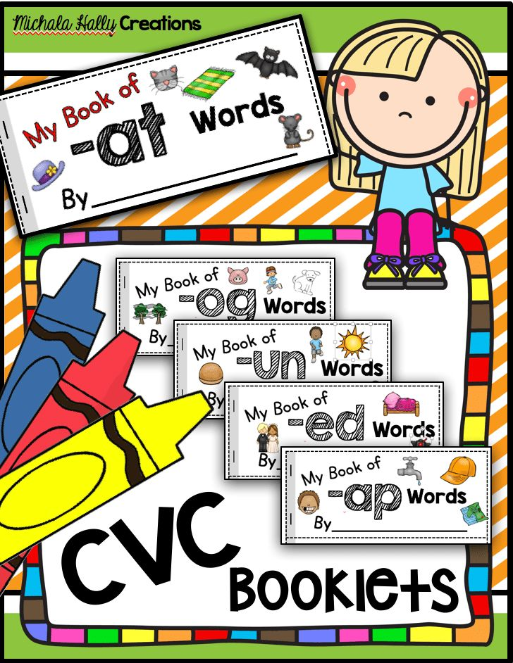 CVC WORDS This page contains affiliate links. Read Full Disclosure We love to use these at home and as a literacy center in the classroom.Grab a cookie sheet, these magnetic letters(these are our…