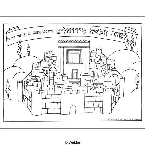 kanievsky tisha bav coloring pages - photo#15