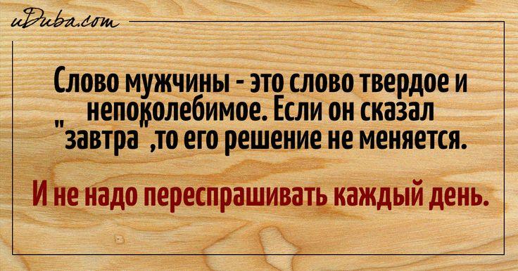 20 беспощадно правдивых открыток о мужчинах   thePO.ST