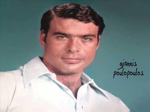 giannis poulopoulos-Mi geitonaki-Γιάννης Πουλόπουλος-1968