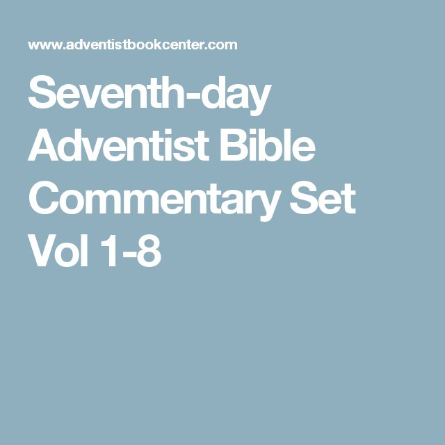 Seventh-day Adventist Bible Commentary Set Vol 1-8