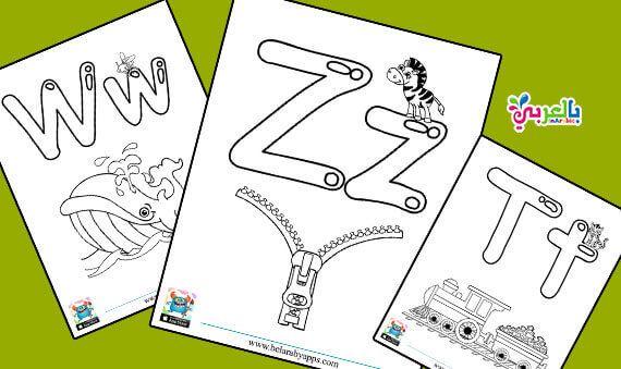 تعليم الحروف الإنجليزية للأطفال حرف C تعلم الحروف الانجليزية للاطفال طريقة تعليم الحروف الانجليزية للاطفال تعليم الاطفال ا Character Pikachu English Letter
