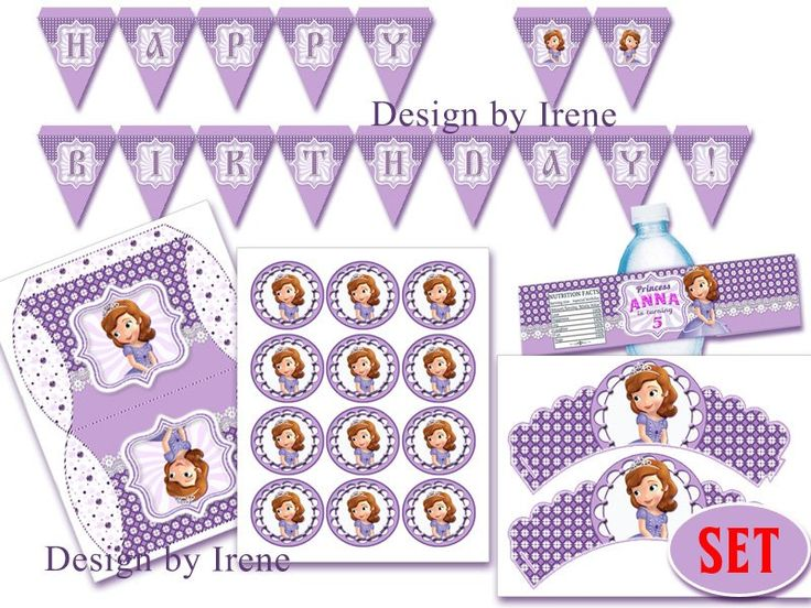 Sofia the First Party Package, DIY, printable party decorations