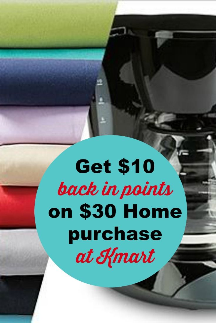 Grab the bonus point offers at Kmart on Home, Patio Furniture & Clothing for the entire family this week. Offer ends on Saturday 3/25.