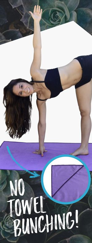 Meet the Mat Hugger hot yoga towel, with corner pockets to keep your towel in place while you practice! Great gift idea for the fitness lover in your life :)