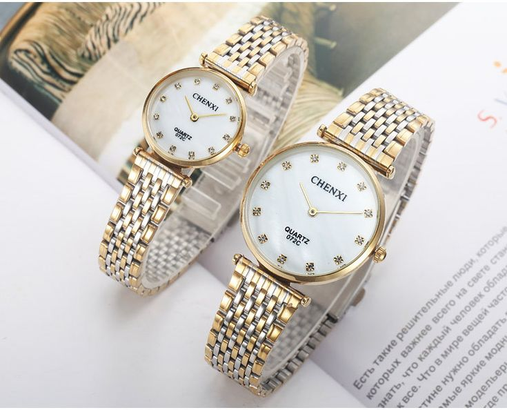 29 Best Style On Watch Images On Pinterest Jewelry Watches Couple Watch And Quartz Watches