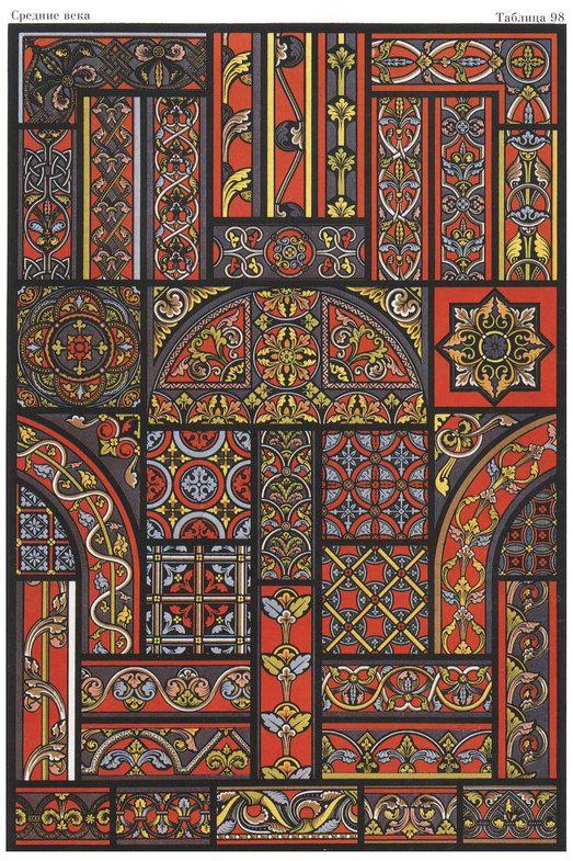 Средневековое искусство и готический орнамент Средневековое искусство и готикический орнамент #50