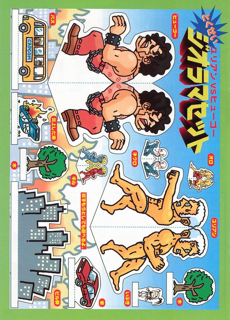 SF#16: Street Fighter III - 2nd Impact