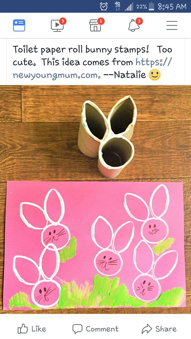 Timbres de lapin #spring #easter #easter #lapin #Projectsforchildrentoiletpaperr…