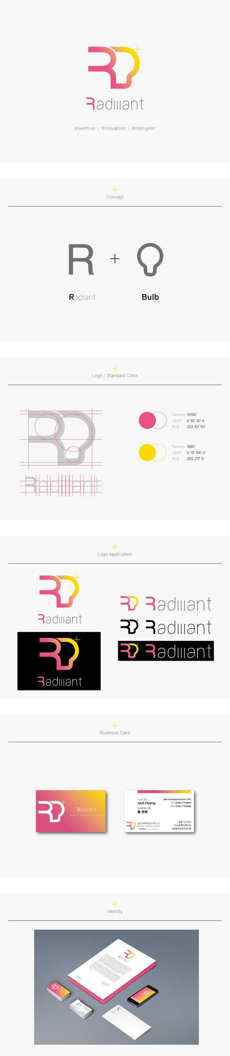 Radiiant - Logo / Identity Design -Proposal 2