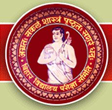 Bihar Board (BSEB) Class 12 Intermediate Arts Exam Results 2013    http://getlatestupdates.com/bihar-board-bseb-class-12-intermediate-arts-exam-results-2013/