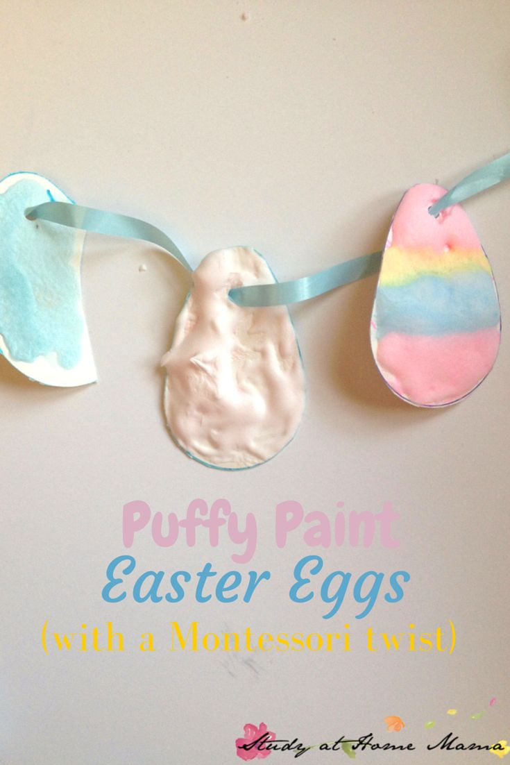 Easter Egg Craft made with Homemade Puffy Paint - and a Montessori twist!