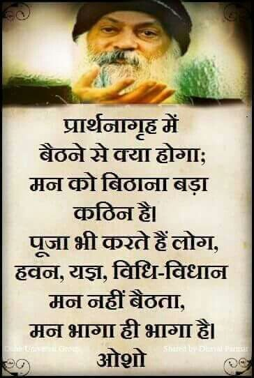 17 best images about osho on pinterest spirituality