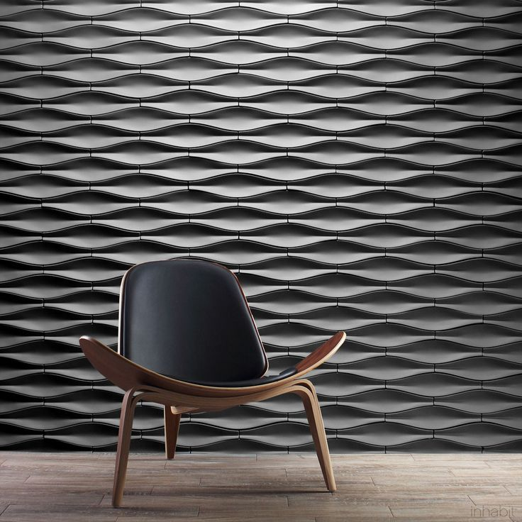 Cast™ from Inhabit ® is a collection of nesting sculptural tiles cast from concrete. Cast reimages concrete as flowing and gentle. Nature always gets it right and the Origami 3D Concrete Tile is follo