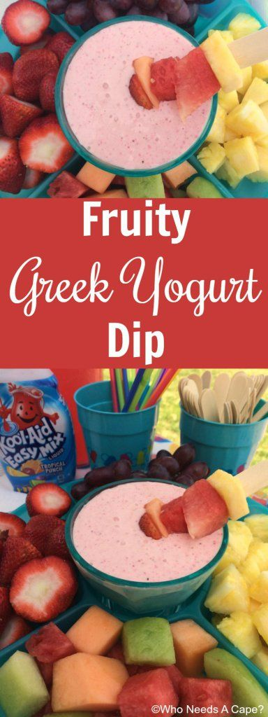 #ad Fruity Greek Yogurt Dip #PourMoreFun #CollectiveBias