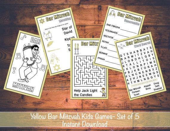 Yellow Bar Mitzvah Printable Games For Kids Instant Download