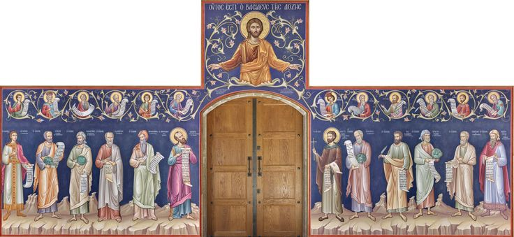 Προφήτες και Έλληνες Φιλόσοφοι (Μονή Μεγάλου Μετεώρου)