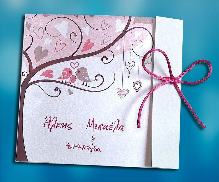 Μια όμορφη πρόταση για Προσκλητήριο Γάμου & Βάπτισης μαζί, σε μεγάλο μέγεθος, τετραγωνο σχήμα και ρομαντική διακόσμηση. http://www.prosklitirio-eshop.gr/?455,gr_1721501