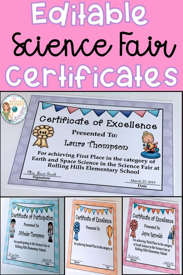The 25 best printable certificates ideas on pinterest free check out these science fair printable certificates for your first second and third place alramifo Images